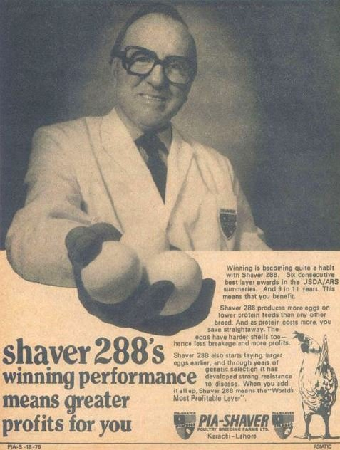 advertisement shaver layers history