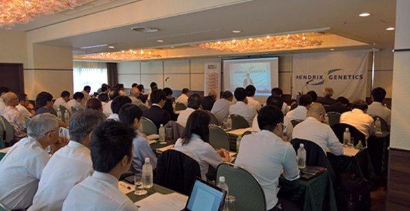 seminar Japan HGL.jpg